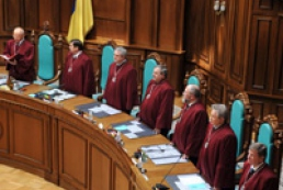 КСУ: Вибори в Києві повинні проводитися у 2015 році