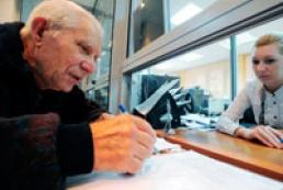 В Україні поки не збираються підвищувати пенсійний вік