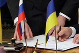 Україна і ЄЕК підписали меморандум