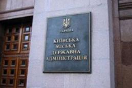 Рада отказалась объединить должности мэра Киева и главы КГГА