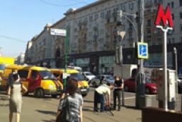 Из-за пожара в московском метро эвакуированы 4,5 тысячи человек