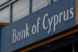 ВР відмовилася скасувати податкову угоду з Кіпром