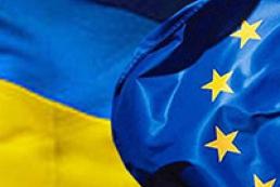 Евросоюз примет решение по Украине в начале осени