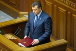 Президент у письмовій формі звернувся з посланням до Верховної Ради