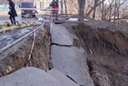 Склоны Днепра объявлены зоной чрезвычайной ситуации