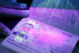 МИД начал выдачу биометрических загранпаспортов