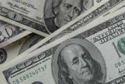 Миндоходов инициирует введение сбора от покупки безналичной валюты