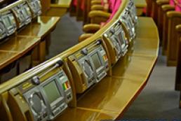 Регионал: Внеочередного заседания Рады на этой неделе не будет