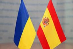 Испанские кортесы выступили за Ассоциацию с Украиной