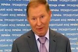 Кучма о разводе Путина: У него не было дома, куда хотелось вернуться