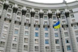 Кабмин жалуется, что Рада не рассмотрела 123 правительственных законопроекта
