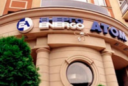 Кабмин назначил и.о. президента «Энергоатома»