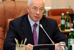 Азаров: Без содействия бизнесу Украина обречена