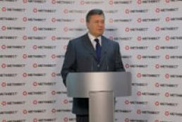 Янукович: Програми поліпшення екології повинні діяти по всій країні