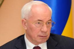 Азаров: Украина не будет вести себя под диктовку ЕС