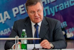 Янукович поручил внедрять позитивный опыт регионов по всей стране