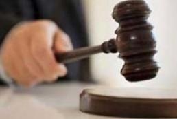У ВР хотят отобрать право назначать судей и отдать его Президенту