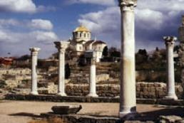 Херсонес Таврический внесен в список ЮНЕСКО