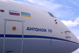 Чому Росія гальмує початок виробництва літака Ан-70?
