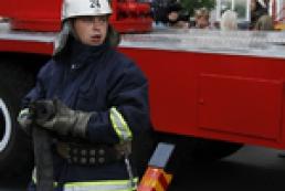Безымянно-пожарная высота