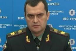Захарченко уволил глав милиции в Николаевской области