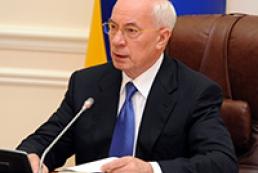 Азаров обеспокоен ситуацией с реорганизацией хлебозаводов в Киеве