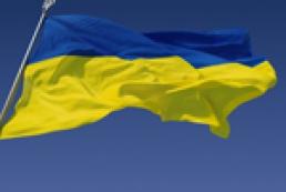 Економіка України: Через терни - до зростання?
