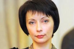 Лукаш назначена министром юстиции