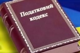 Рада ввела нормы о векселях в Налоговый кодекс