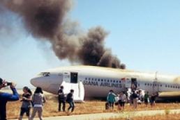 При посадке в Сан-Франциско разбился самолет с 300 пассажирами
