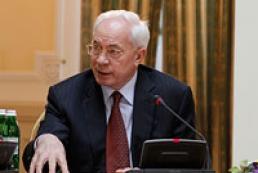 Азаров намерен до конца года привлечь в экономику мощный финресурс