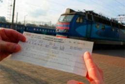 Вартість проїзду в потягах внутрішнього сполучення зросте