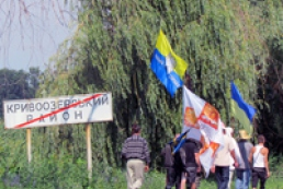 Жители Врадиевки просят политиков не спекулировать на трагедии их землячки