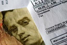 Минрегион поручил регионам отменить завышенные тарифы на ЖКХ