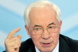 Азаров не хоче протиставляти ЄС і МС
