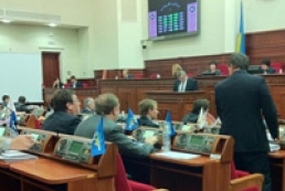 Герега закрыла сессию Киевсовета