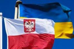 МЗС Польщі закликало польських політиків не нашкодити євроінтеграції України
