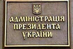 Украина надеется избежать санкций США за неэффективную борьбу с «пиратством»