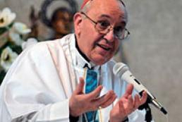 Папа Римский призвал украинцев и поляков к примирению