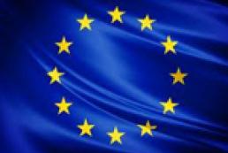 ЗВТ з Європою: Прекрасне ... близько?