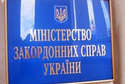 МИД Украины возмущен действиями российских пограничников на Азове