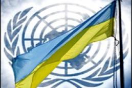 ООН положительно оценила достижения Украиной Целей тысячелетия