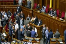 Лишь 19 парламентариев отказались от материальной помощи