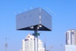 Лимит на билборды: В чем безопасность?