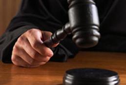 Украинца будут судить за убийство пенсионера в Британии