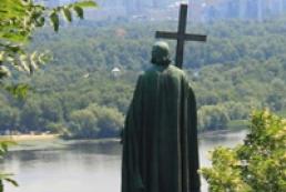 У дні 1025-річчя Хрещення Русі у центрі Києва заборонили масові акції