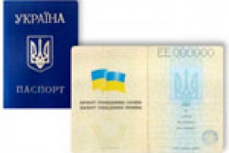 В Киеве копии паспортов продают пачками по 1,5 доллара