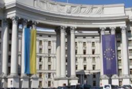 МИД одобрил наличие в своих посольствах налоговых атташе
