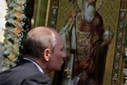 Путин: РФ будет уважать любой геополитический выбор Украины