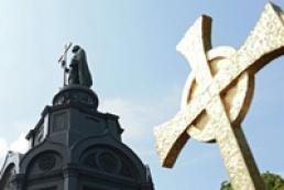 В Киеве представили почтовые марки, посвященные юбилею Крещения Руси